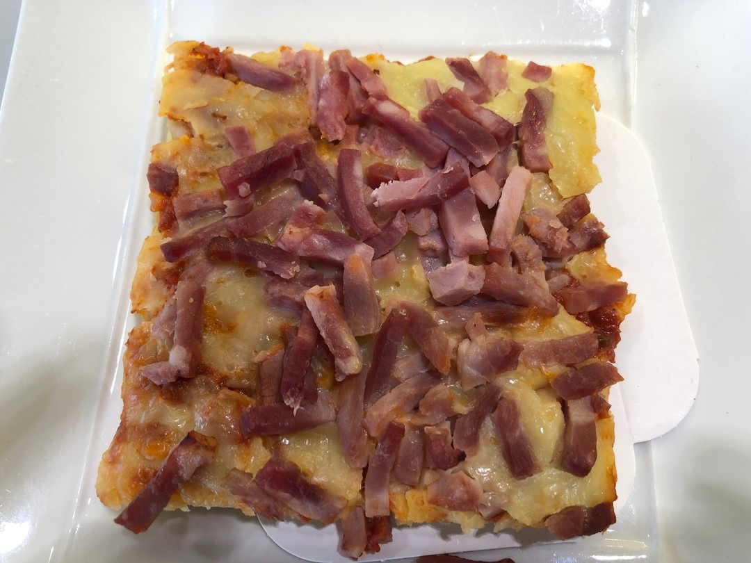 Ham and gruyère cheese - Bakeronline